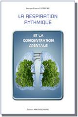 La respiration rythmique
